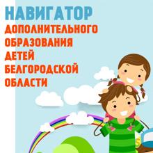 Анкетирование родителей, чьи дети посещают учреждения дополнительного образования